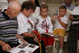 У День Незалежності в Строїнцях презентували монографію про село (фото)