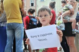 Діти не можуть потрапити в садочки у Чернівцях