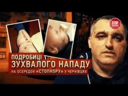 Судитимуть одного із нападників на громадських активістів осередку «Стоп Корупції»