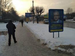 У Чернівцях з порушеннями виявили рекламу п'ятьох кандидатів в президенти
