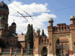 Чернівецький університет відзначає 142–у річницю з дня заснування (програма)