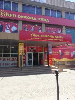 На Буковині виявили нелегальні пункти обміну валют (фото)