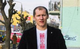 Іван Гешко