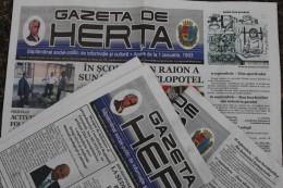 На Буковині в «Gozeta de HERTA» виявлені немарковані матеріали зі згадкою кандидатів
