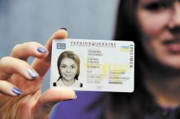 У Чернівцях містяни почали активніше оформлювати біометричні паспорти