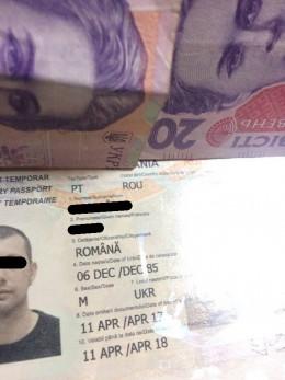На буковинському кордоні на хабарі затримали чоловіка з подвійним громадянством