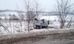 У поліції Буковини розповіли деталі ДТП у Тарашанах