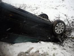 Буковинець вилетів на авто з дороги і розбився на смерть