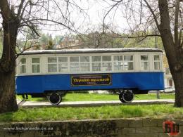 У Чернівцях пропонують перенести пам'ятник трамваю ближче до центру міста