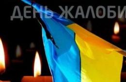 В Путильському районі оголошено Дні жалоби до 31 травня