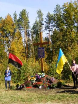 На Буковині відкрили пам'ятний знак загиблим члени ОУН УПА (фото)