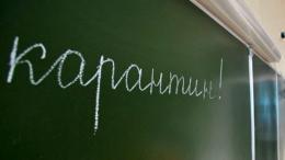 У Чернівцях на десять днів оголосять карантин в 11-ти школах міста.