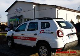 На Буковині відкрили новозбудовану амбулаторію