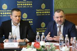 У Чернівцях підписали меморандум про передачу державних земель у комунальну власність ОТГ
