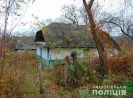 На Буковині засудили трьох осіб, які побили до смерті чоловіка, а тіло залишили на узбіччі