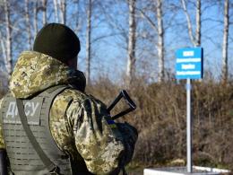"""На Буковині судитимуть прикордонника за хабар, який """"зливав"""" інформацію контрабандистам"""