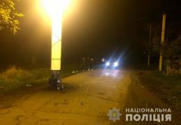На Буковині п'яний підліток на «Тойоті» на смерть збив чоловіка