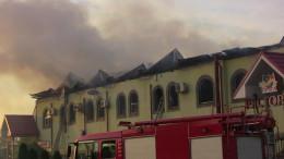 """З'явилися подробиці пожежі в ресторані """"Прага"""" у Мамаївцях (фото)"""