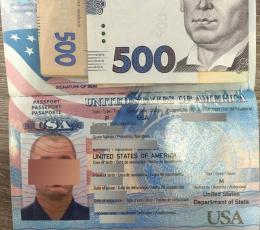 На Буковині громадянин США намагався підкупити прикордонників