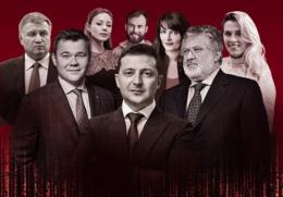 Троє буковинців потрапили в топ-100 впливових людей України у 2019 році