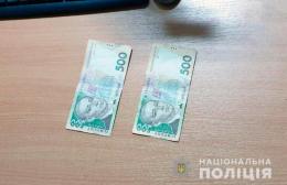 На Буковині судитимуть водія, який намагався підкупити поліцейських