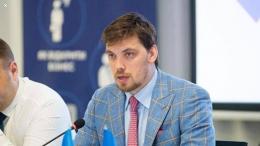 Буковину відвідає Прем'єр-міністр України Олексій Гончарук