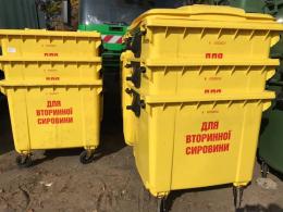У Чернівцях встановлять нові контейнери для роздільного сміття