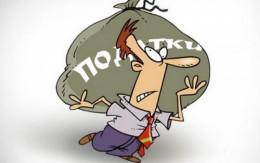 У Чернівцях для підприємців ставки єдиного податку зменшили удвічі