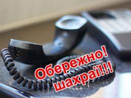 На Буковині попереджають про шахраїв, які представляються працівниками прокуратури