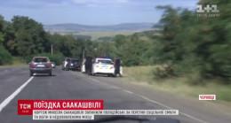 На Буковині поліція зупинила кортеж Саакашвілі за порушення ПДР