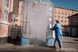 У Чернівецькій обласній лікарні з'явився дезінфекційний тунель (фото)