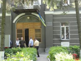 Хотинське відділення поліції