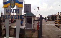 На Буковині на кордоні ізолювали трьох осіб, які поверталися з Італії