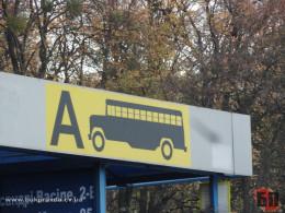 У Чернівцях суд визнав правомірним тариф на проїзд у маршрутках у розмірі чотири гривні