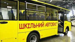 На Буковині підприємець має повернути більше мільйона за несправні шкільні автобуси