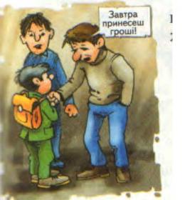 На Буковині розповіли, як побороти економічне насильство над дітьми (відео)