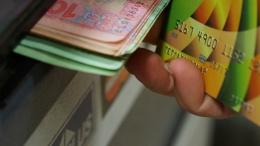 Повіривши псевдо-банкіру, буковинець позбувся 8 тисяч гривень