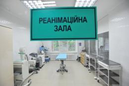 Реанімаційна зала