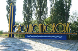 Стало відомо, хто йде в мери Новодністровська