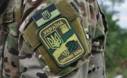 На Буковині оштрафували прикордонника та лікаря-психолога за вимагання хабара в учасника АТО