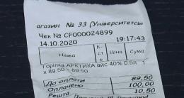 Податківці обіцяють перевірити, чи ухиляються магазини Клічука від сплати податків