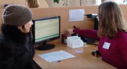 Підібрати роботу до душі в міській філії центру зайнятості допомагають кар'єрні радники (відео)