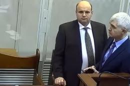 Голова облради Іван Мунтян вніс 10 мільйонів гривень застави