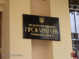 На Буковині прокуратура вимагає збільшення покарання вбивці двох людей у ДТП