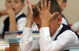 Чернівецька область отримала гроші, аби реформувати школу