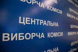 ЦВК зареєструвала ще шість кандидатів у нардепи в Чернівецькій області