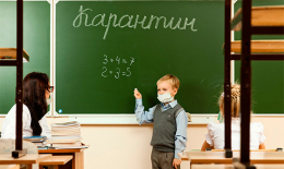На Буковині у Хотинському районі через ГРВІ закрили на карантин школи і дитсадки