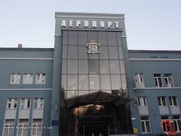 """Аеропорт """"Чернівці"""""""