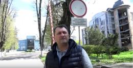 Поліція у Чернівцях заборонила водіям заїзд до аеропорту