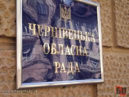 До Чернівецької облради заходять вісім партій